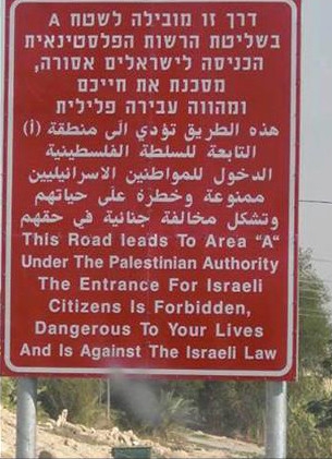 palestinian road sign by TheLostSociety