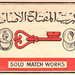 matchlabels026 by pilllpat (agence eureka)
