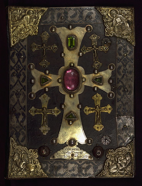 T'oros Roslin Gospels, Binding, Walters Manuscript W.539, Upper board outside
