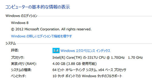 DELL XPS 12_042