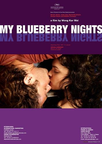 蓝莓之夜 My Blueberry Nights(2007)