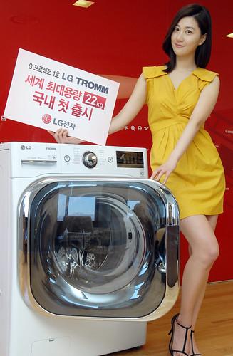 G프로젝트 1호, 세계 최대 용량 22kg 트롬 세탁기