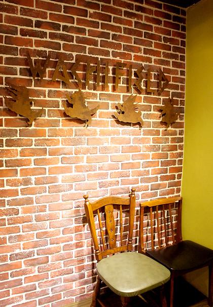 台北達洋咖啡屋06