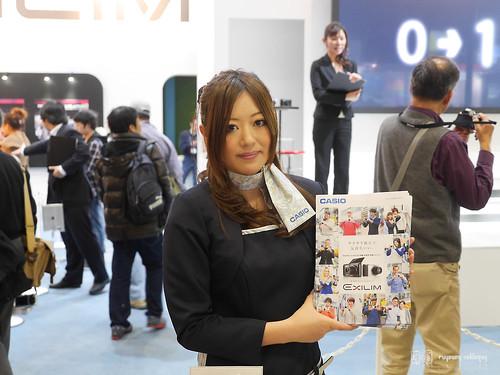 Yokohama_CP_Plus_exhibition_22