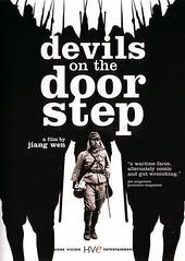 """鬼子来了Devils on the Doorstep(2000)_""""农民的愚昧""""与""""战争的荒诞"""""""