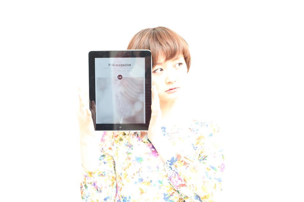 P+M magazine 12