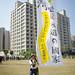309 反核大遊行