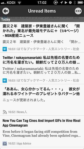 Newsify一覧