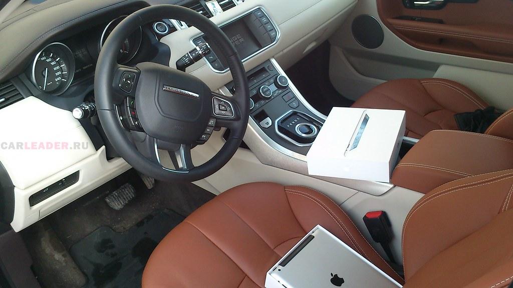 кожа Range Rover Evoque
