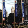 San Francisco welcomes the World Baseball Classic