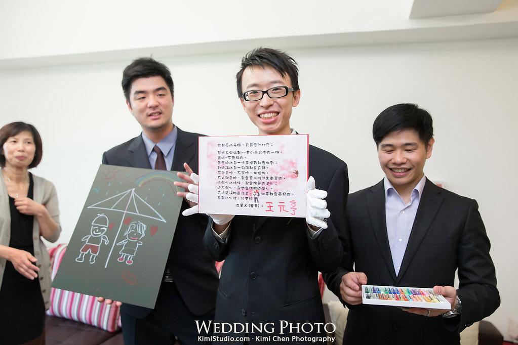 2013.02.15 Wedding-066