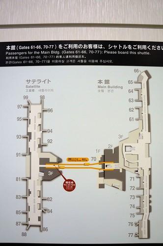 DSC00972
