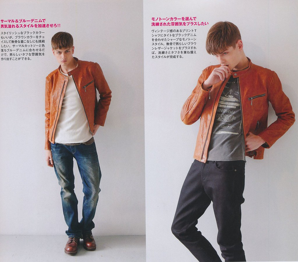 Pawel Bednarek0218(men's FUDGE49_2013_01)