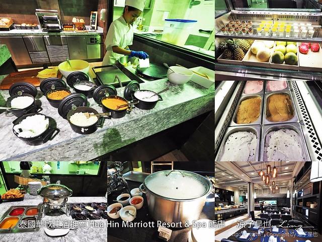 泰國華欣住宿推薦 Hua Hin Marriott Resort & Spa 飯店 160
