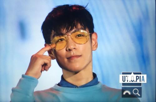 BIGBANG FM Foshan 2016-06-10 (183)