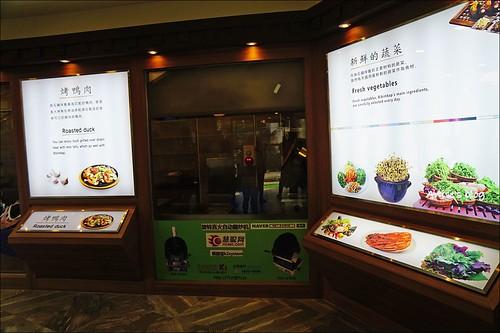 韓國傳統石鍋拌飯文化體驗館_003