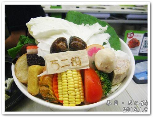 130109-配菜