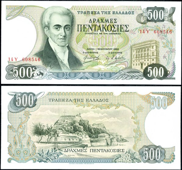 500 Drachiem Grécko 1983, Pick 201
