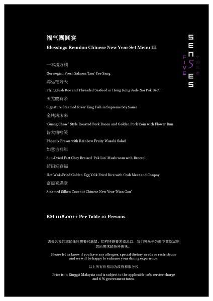 CNY 2013 -westin kl 003