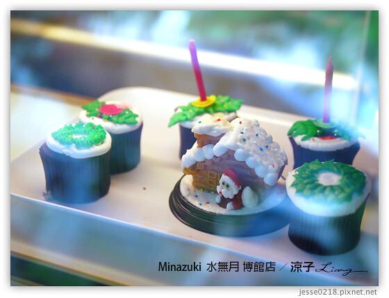 Minazuki  水無月 博館店 18