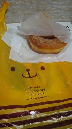 2013/02 出町桝形商店街 ドーナツ屋きんぞう プレーンドーナツ
