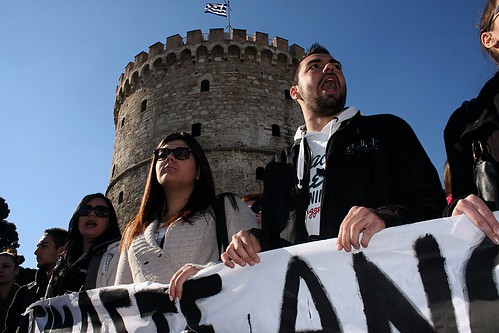 Greek protesters march against education cuts