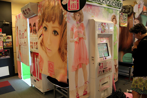 Purikura in Shinjuku