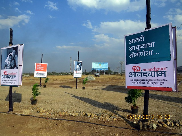 Kolte Patil Developers' Plot  & AnandGram Wakhari Chaufula - A township of 360 Units of 1 Room Kitchen 1 BHK 2 BHK Terrace Flats in 24 Buildings on Pune Solapur Highway near Kedgaon Railway Station