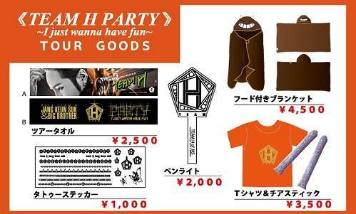 goods_16