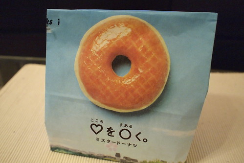 ミスタードーナツ 桜シリーズ