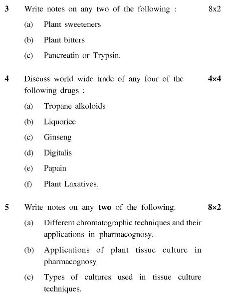 UPTU B.Pharm Question Papers PH-364 - Pharmacognosy-IV