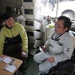八千穂漁業の二人の会話