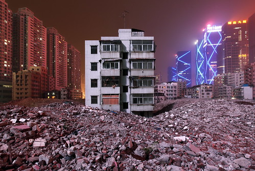 Under Destruction-фотографска изложба на Никола Михов