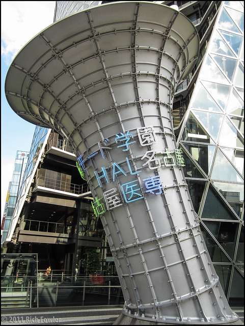 Mode Hal Isen Building in Nagoya-- Vent