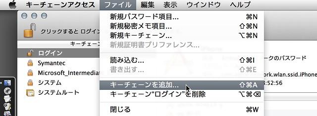 スクリーンショット 2013-03-02 10.39.05