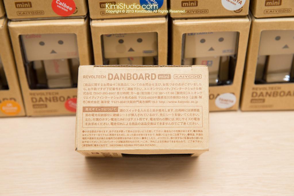 2013.03.09 Danboard-011