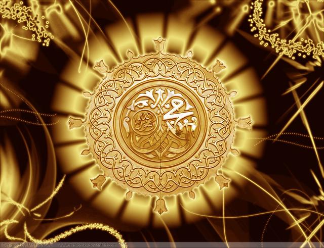 Quran Says about Heart | Sayings of Rasulullah