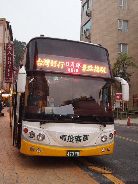 P3165880