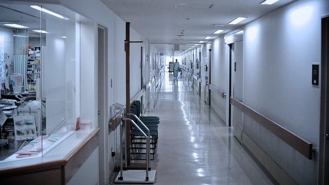 Sapporo City General Hospital Flickr Photo Sharing