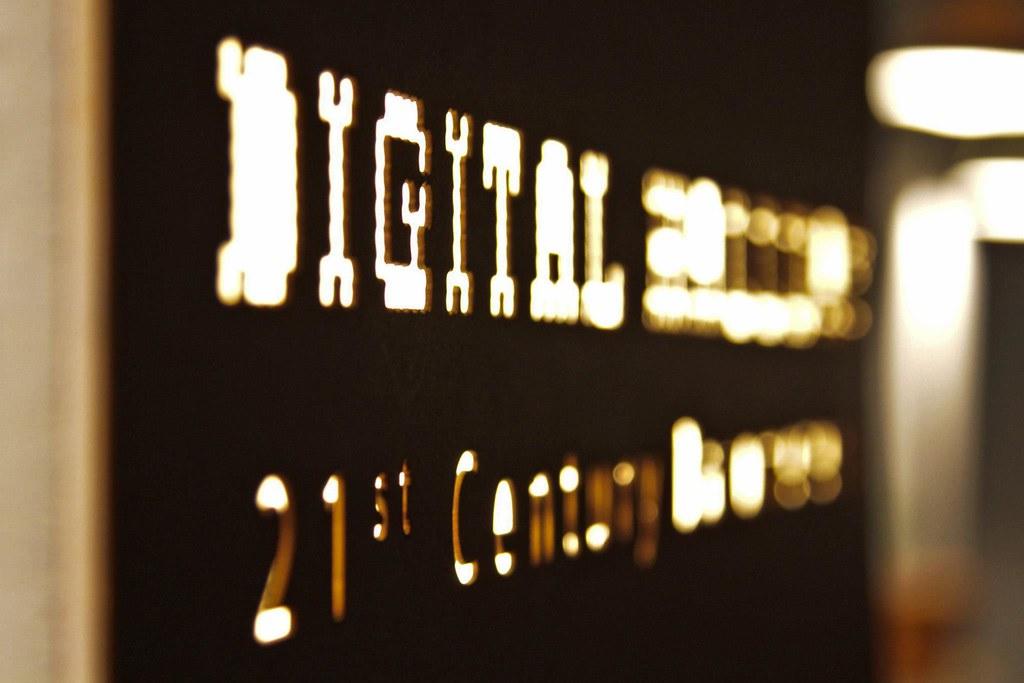 Branded lightbox