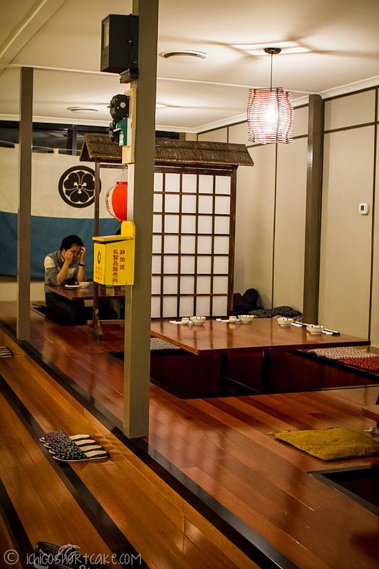 monga izakaya sweets sake bar glen waverley ichigo. Black Bedroom Furniture Sets. Home Design Ideas