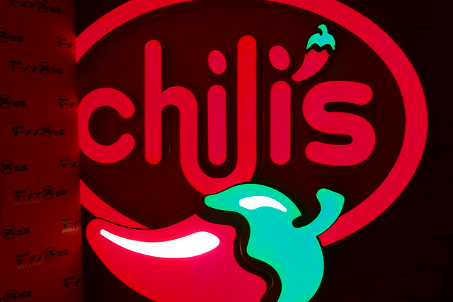 [台北西門]–正統美式餐廳–chili's 西門店