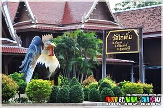 Saraburi guide_022