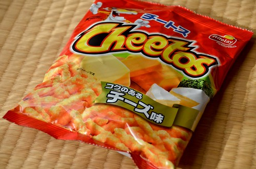 Japanese Cheetos...with brie?
