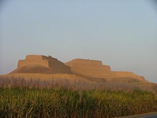 Paramonga Fortress & Observatory, Peru