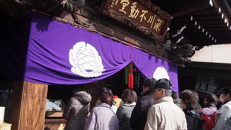 Tokyo Honeymoon 2013_day02_121
