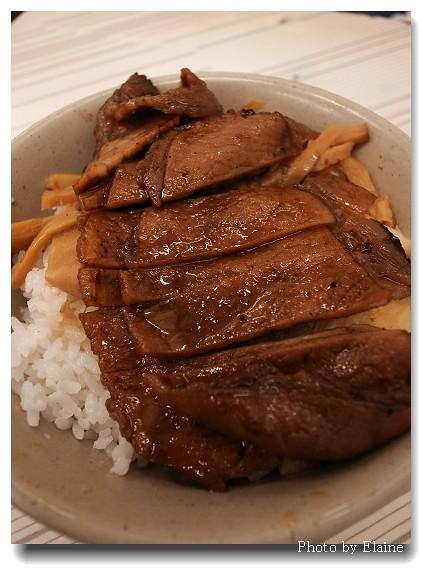 永樂燒肉飯
