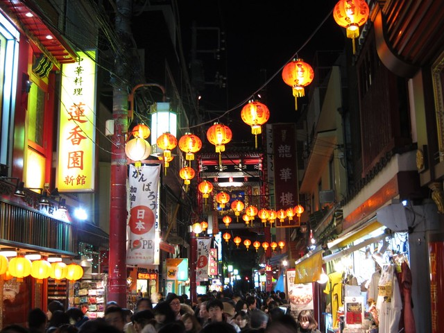 Chinatown Decorated for New Year