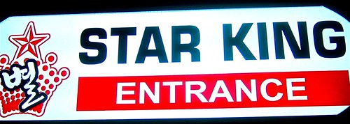 star king logo