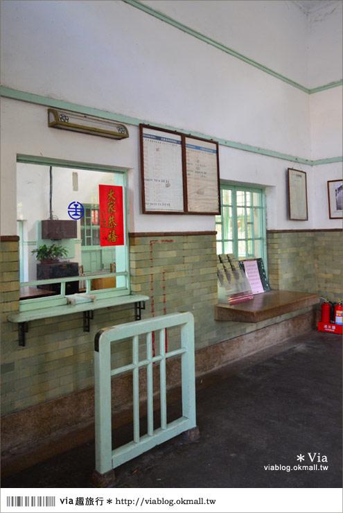 【泰安車站】泰安鐵道文化園區~台中后里舊山線泰安車站